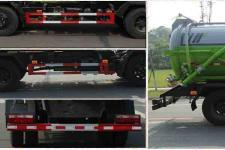 程力威牌CLW5120GXWE6型吸污车图片
