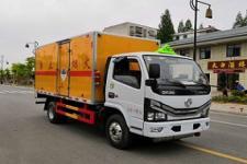 東風國六藍牌4米2廢機油廂式運輸車