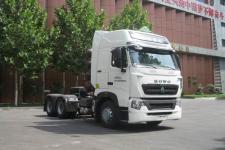 豪沃牌ZZ4257V384HF1CW型危险品牵引车