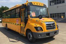 9.8米 24-56座长安小学生专用校车(SC6981XCG6)