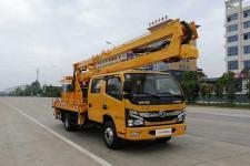 国六 东风多利卡18米高空作业车 厂家直销 价格