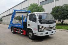 国六东风多利卡6方摆臂式垃圾车 厂家直销 更优惠