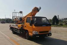 國六江鈴22米伸縮臂式高空作業車 廠家直銷 價格