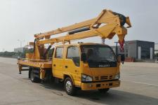 国六五十铃18米高空作业车 厂家直销价格最低