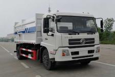 国六 东风天锦12方压缩式对接垃圾车 厂家直销 价格最低