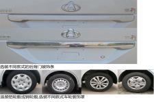长安牌SC5021XXYAAD5型厢式运输车图片