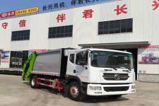 国六东风D9型12方压缩式垃圾车价格