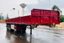 辉途骏9.5米33.8吨3轴半挂车(YHH9402)
