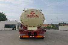 杨嘉牌LHL9406GFLB型低密度粉粒物料运输半挂车图片