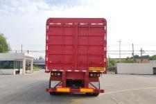 辉途骏牌YHH9401CCY型仓栅式运输半挂车图片