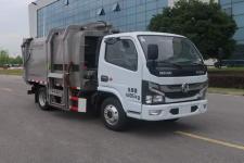 中联牌ZBH5043ZYSEQY6型压缩式垃圾车图片