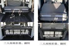 长安牌SC6492DAA6型多用途乘用车图片3