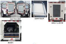 正远牌EZY5035XZHU1N61型指挥车图片