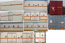 东风牌DFV5183XZWGW6D型杂项危险物品厢式运输车图片