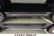 北京牌BJ5020XXYD4VAB型厢式运输车图片