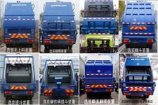 中联牌ZBH5180ZYSEQE6型压缩式垃圾车图片