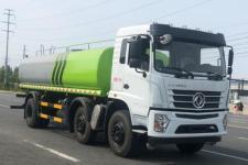 國六東風小三軸20方綠化噴灑車