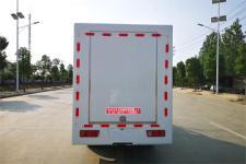 伴君长兴牌AAA5030XSHBJ6型售货车图片