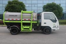 中联牌ZBH5031ZZZHFE6型自装卸式垃圾车图片