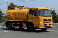 丰霸STD5121GXWGF6型吸污车(STD5121GXWGF6)