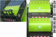 中联牌ZBH5250ZYSDFE6NG型压缩式垃圾车图片
