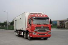 豪瀚牌ZZ5325XLCV4666E1K型冷藏车
