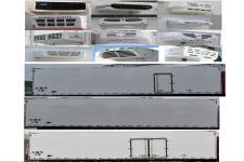 豪瀚牌ZZ5325XLCV4666E1K型冷藏车图片