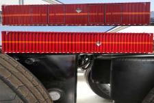 昌骅牌HCH9400XZW型杂项危险物品厢式运输半挂车图片