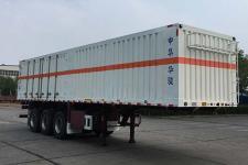 华骏12米32吨杂项危险物品厢式运输半挂车图片