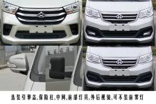 长安牌SC1031NGD6A1型载货汽车图片
