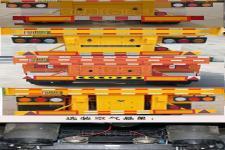 沂蒙牌MYT9405TJZ型集装箱运输半挂车图片