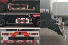 陕汽牌SHN5250TGYMB4342型供液车图片