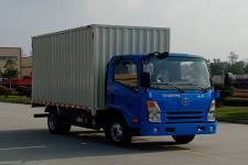 大运牌CGC5045XXYHDB33E型厢式运输车图片
