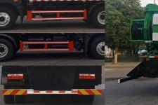 聚尘王牌HNY5185GQWE6型清洗吸污车图片