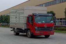 大运牌CGC5045CCYHDB33E型仓栅式运输车图片
