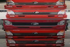 王牌牌CDW3040HA2Q5P型自卸汽车图片