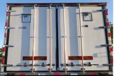 冰凌方牌QYK5321XLC6型冷藏车图片