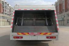 云马牌YM5180ZYSE6型压缩式垃圾车图片