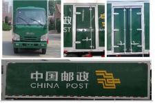 鸿雁牌CPT5073XYZQL6型邮政车图片