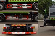 聚尘王牌HNY5188GPSB5型绿化喷洒车图片