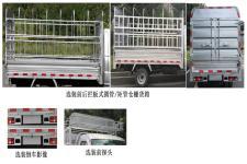 鑫源牌JKC5030CCY-DS6D型仓栅式运输车图片