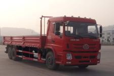 十通国六前四后四货车245马力15605吨(STQ1256L13Y3D6)