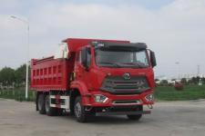 豪瀚牌ZZ5255ZLJV3646F1L型自卸式垃圾车
