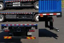 江淮牌HFC1180B90K1E2S型载货汽车图片