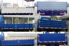 江淮牌HFC1043P71K5C7S型载货汽车图片