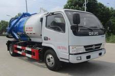 中汽力威牌HLW5073GXW6EQ型吸污车
