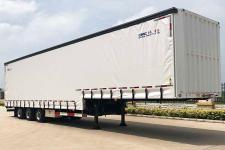 中集12.5米32吨3轴厢式运输半挂车(ZJV9405XXYQDB)