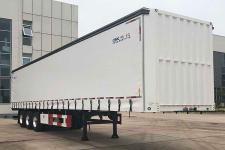 中集12.5米32.4吨3轴厢式运输半挂车(ZJV9405XXYQDA)