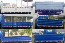 江淮牌HFC1043P31K5C7S型载货汽车图片