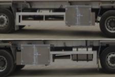 醒狮牌SLS5263GYYC5B型铝合金运油车图片